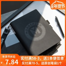 活页可go笔记本子随ifa5(小)ins学生日记本便携创意个性记事本
