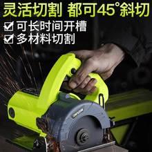 锯工地go工动力大电es板器插电式切割机家用木板大功率硬质