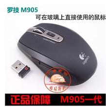 包邮正品罗技M90gp6/一代 pohere Mouse MX 笔记本鼠标