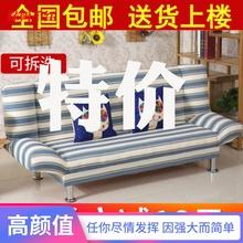 简易沙gp床1.2米oy折叠(小)户型多功能客厅布艺沙发双的1.5三的