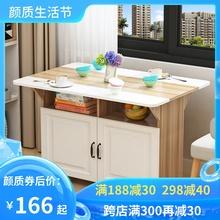 折叠餐gp家用(小)户型oy带轮正方形长方形简易多功能吃饭(小)桌子