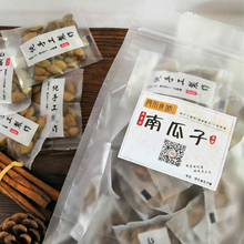 同乐真gp独立(小)包装fa煮湿仁五香味网红零食