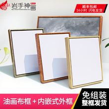 框简约gp框绘画白色fa麻布涂层实木加厚框画布顺丰包邮