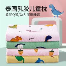 泰国乳gp枕芯宝宝枕fa通用幼儿园宝宝午睡3-6-16岁(小)孩记忆枕