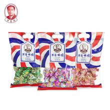 沈阳特产不老林糖牛轧糖208gxgp13袋装牛fa花生糖果喜糖