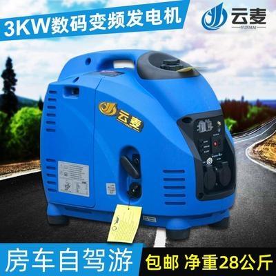 野营发gp机220家fa3kw数码变频四冲程汽油v(小)型铜低噪音