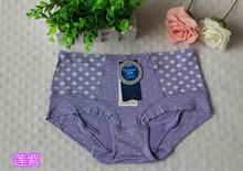 4件免邮新式念纯女士内裤gp9代尔棉中fa 纯棉加裆抗菌女内裤