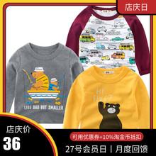 27kgpds秋季韩fa新式2021男童长袖T恤宝宝上衣宝宝打底衫包邮