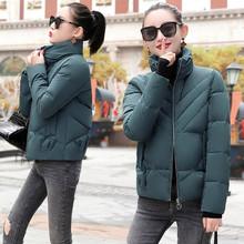 冬装爆gp女土潮白鸭fa服女装短式2020气质时尚矮个子外套加厚