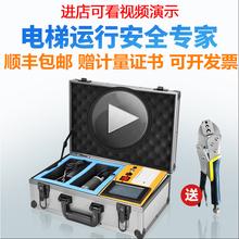 便携式gp测试仪 限fa验仪 电梯动作速度检测机