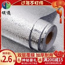 墙纸自gp防水防潮防fa锡箔纸耐高温厨房台面柜子贴纸