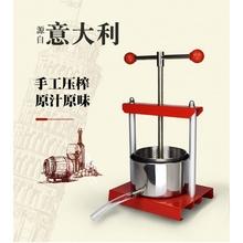 手动不gq钢葡萄榨汁bi压滤机304榨油机压汁机