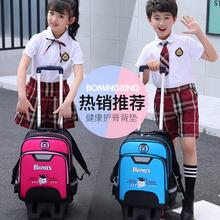 拉杆书gq(小)学生1-qf年级男孩宝宝三轮防水拖拉书包8-10-12周岁女