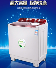 长红虹gq洗衣机半全ge容量双缸双桶家用双筒波轮迷你(小)型甩干