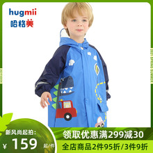 huggqii男童女jf檐幼儿园学生宝宝书包位雨衣恐龙雨披