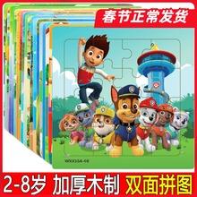 拼图益gq力动脑2宝jm4-5-6-7岁男孩女孩幼宝宝木质(小)孩积木玩具