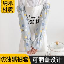 厨房做gq防油溅防烫si女士炒菜防油烧菜做菜手部神器袖套
