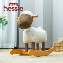 哈喜屋gq姆羊实木儿uw木马摇摇马(小)木马宝宝早教益智玩具包邮