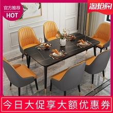 意式轻gq岩板餐桌极uw方形后现代北欧餐厅家用组合铁艺餐桌椅
