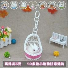 茶杯犬毛gq1玩具兔子uw仿真(小)白玩偶车饰睡猫套装过家家袖珍