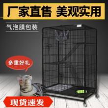 猫别墅gq笼子 三层uw号 折叠繁殖猫咪笼送猫爬架兔笼子
