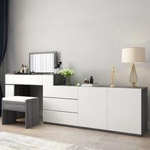 现代简gq梳妆台卧室uw多功能翻盖化妆桌(小)户型电视柜组合一体
