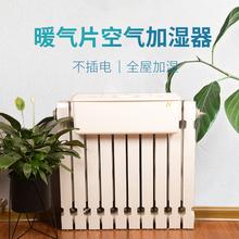 暖气片gq用无雾卧室uw湿盒静音不插电母婴儿宿舍冷蒸发