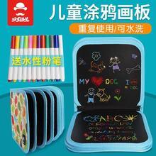 宝宝绘gq本神奇便携uw创意涂鸦画本水粉笔可擦可画幼儿园礼物
