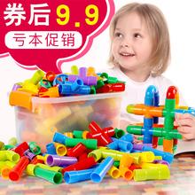 宝宝下gq管道积木拼uw式男孩2益智力3岁动脑组装插管状玩具