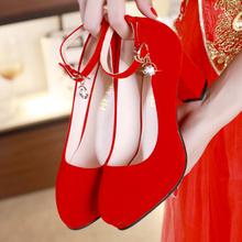 红色婚gq新娘鞋女2uw年新式结婚鞋粗跟红秀禾孕妇中式红鞋婚礼冬