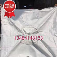 桥梁污gq玉米吨包吨uw1.5吨袋预压S淀粉袋内拉筋覆膜