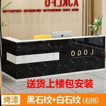 现代饭gq(小)型超市美xx台收银台店铺柜台桌简约接待台前台