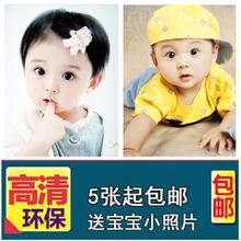 宝宝海报照片漂亮男gr6婴儿墙贴ci宝宝画报孕妇备孕胎教图片