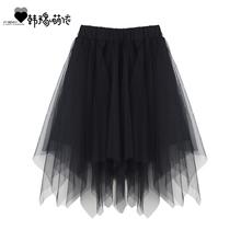 宝宝短gr2020夏du女童不规则中长裙洋气蓬蓬裙亲子半身裙纱裙