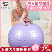 瑜伽球gr童婴儿感统du宝宝早教触觉按摩大龙球加厚防爆