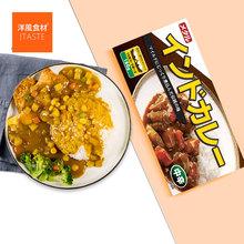 日本原装gr1口调味料du 咖喱(中辣味)180g 咖喱块