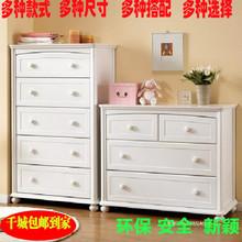 韩式斗gr组合抽屉柜du厂储物柜床头柜多功能收纳柜包邮子