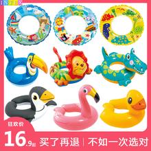 正品INTEX宝宝动物浮圈儿gr11游泳圈du腋下圈充气泳圈坐圈
