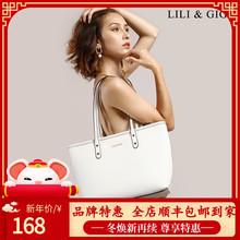 LILgr&duI包包女2020新式真皮购物袋 托特包单肩手提包妈咪包女