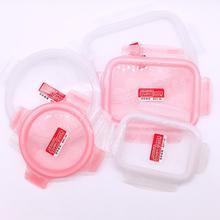乐扣乐gr保鲜盒盖子du盒专用碗盖密封便当盒盖子配件LLG系列