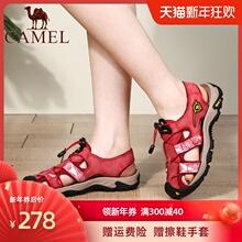 Camgrl/骆驼包em休闲运动凉鞋厚底2020夏式新式韩款户外沙滩鞋