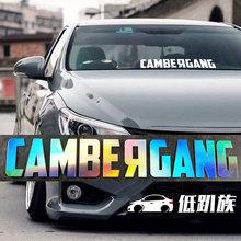 CAMgrERGANem装贴花hellaflush前挡风玻璃贴汽车低趴贴纸jdm