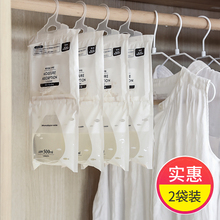 日本干燥剂防gr剂衣柜家用em间可挂款宿舍除湿袋悬挂款吸潮盒