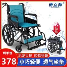 衡互邦gr便带手刹代em携折背老年老的残疾的手推车