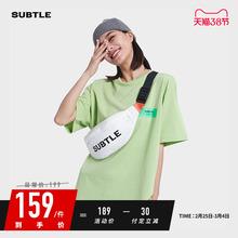 Subgrle FEem斜挎包男潮牌包包休闲腰包女饺子包街头潮流胸包(小)包