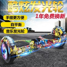 高速款gr具g男士两fi平行车宝宝平衡车变速电动。男孩(小)学生