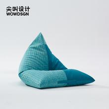 尖叫设gr Mrlafi子沙发宝宝懒的榻榻米单的躺椅卧室(小)阳台可睡