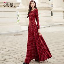 绿慕连gr裙秋装20me式格子长袖长式气质大摆裙子显瘦收腰长裙女