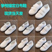 宝宝白gr鞋女童(小)白nd运动鞋学生白布鞋幼儿园白色童鞋帆布鞋
