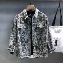 [grand]春秋款潮牌ins宽松衬衫